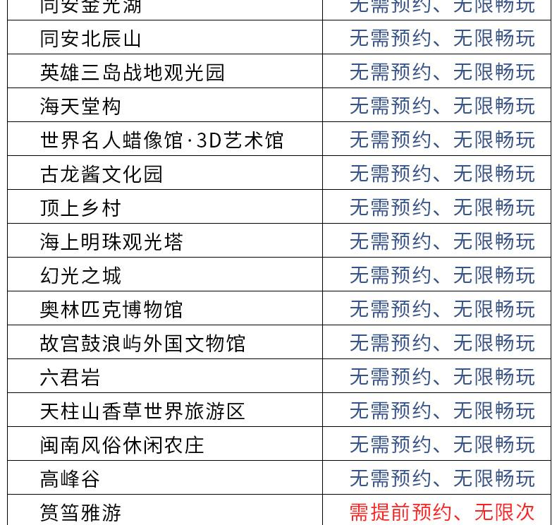 D-_个人重要资料(勿删)_Administrator_桌面_321_04.jpg